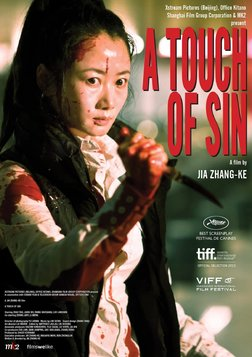 A Touch of Sin - Tian zhu ding